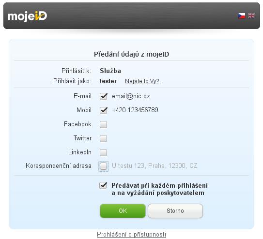 offline-login
